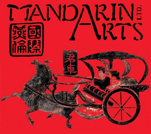 Mandarin Arts Ltd